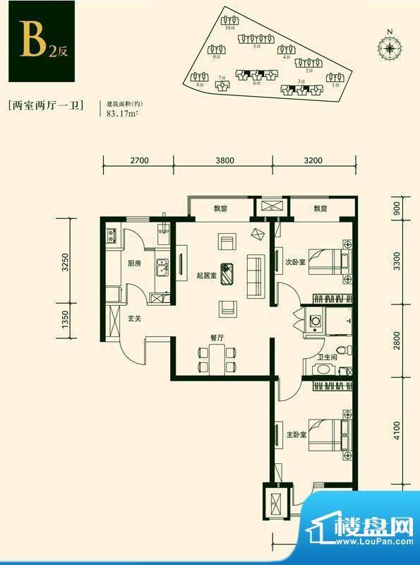 京投银泰上林湾B2反户型图 2室面积:83.17平米