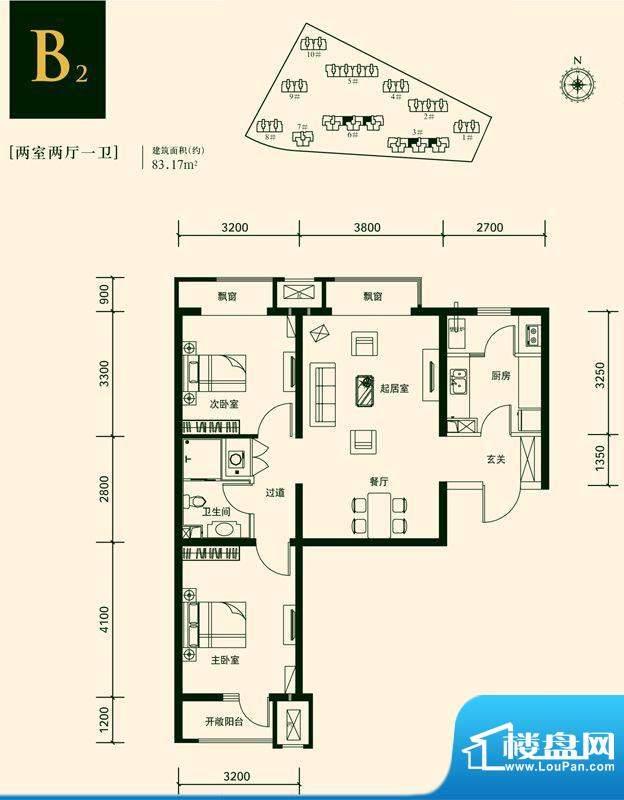 京投银泰上林湾B2户型图 2室2厅面积:83.17平米