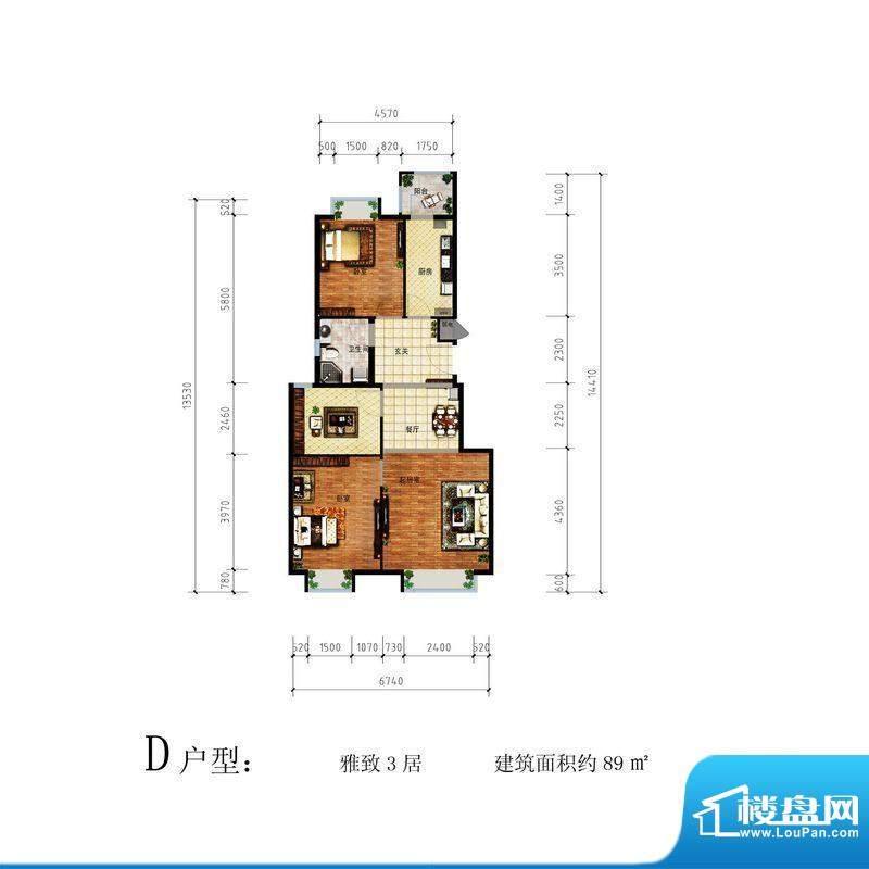 天恒乐活城D5D户型 3室2厅1卫1面积:89.00平米