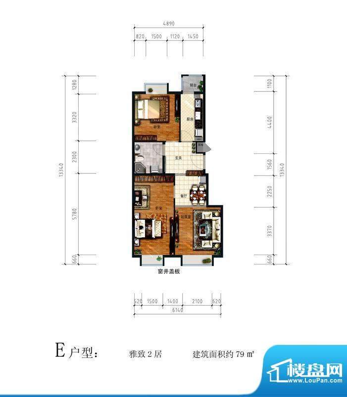 天恒乐活城D5E户型 2室2厅1卫1面积:79.00平米