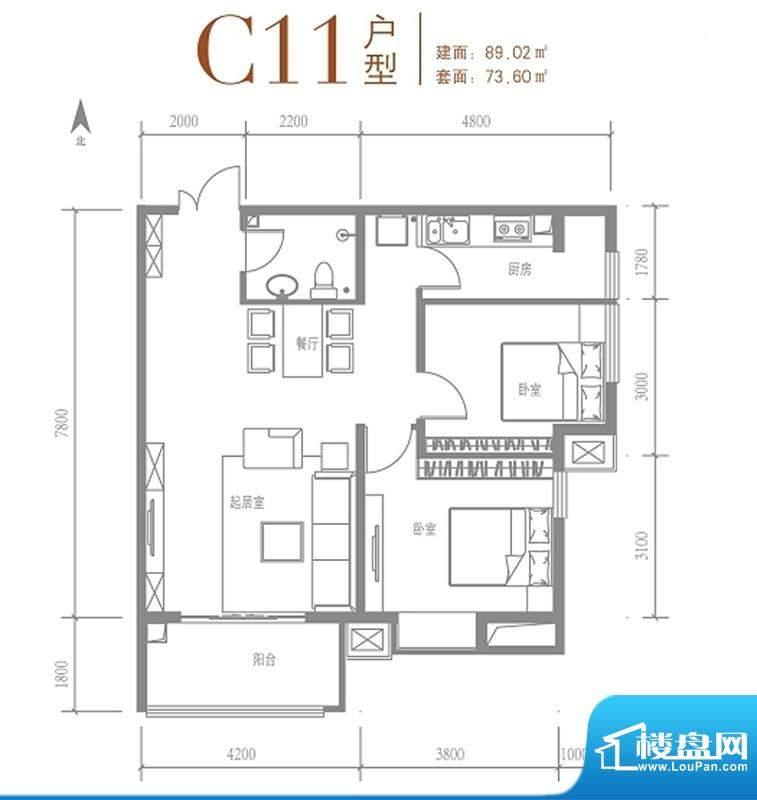 戛纳35号c11户型 2室2厅1卫1厨面积:89.02平米