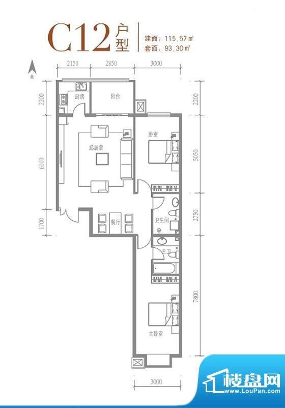 戛纳35号c12户型图 1室2厅1卫1面积:115.57平米