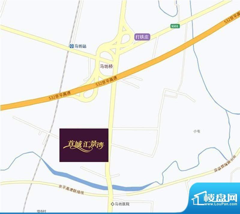 首城汇景湾交通图