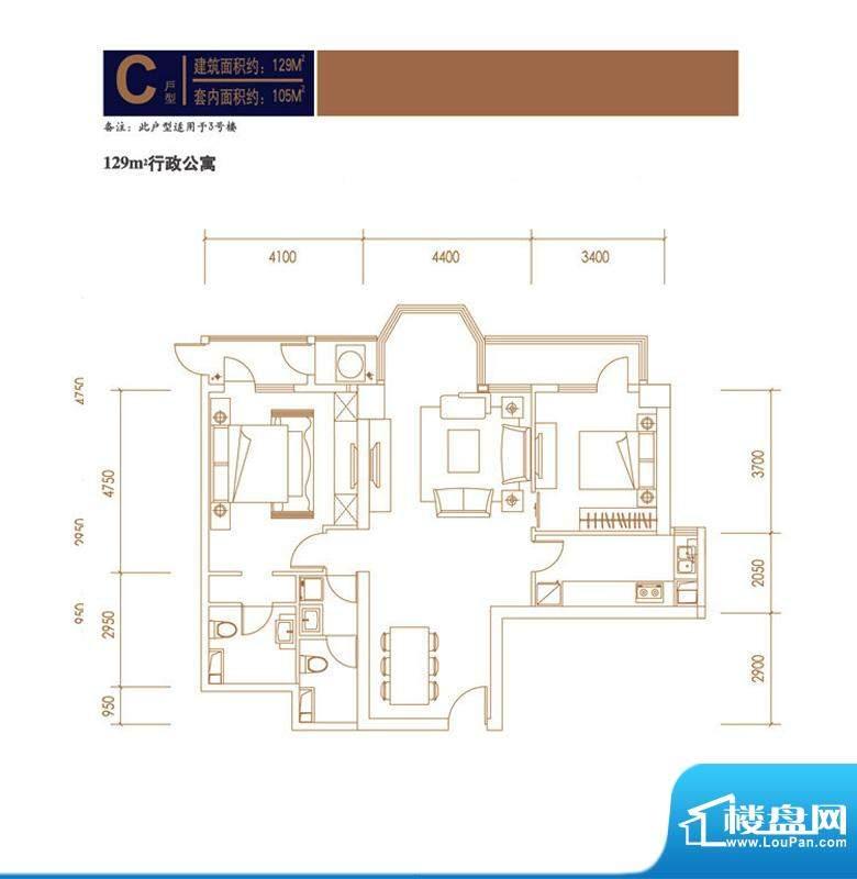 合生时代帝景3号楼C户型 2室2厅面积:129.00平米