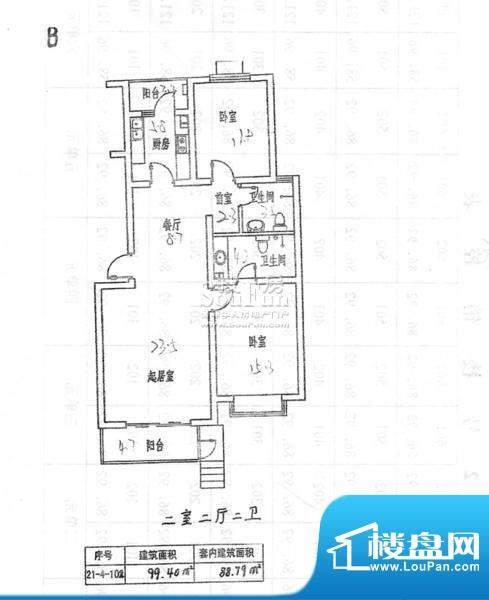 千禧家园三期B户型 2室2厅2卫1面积:99.40平米