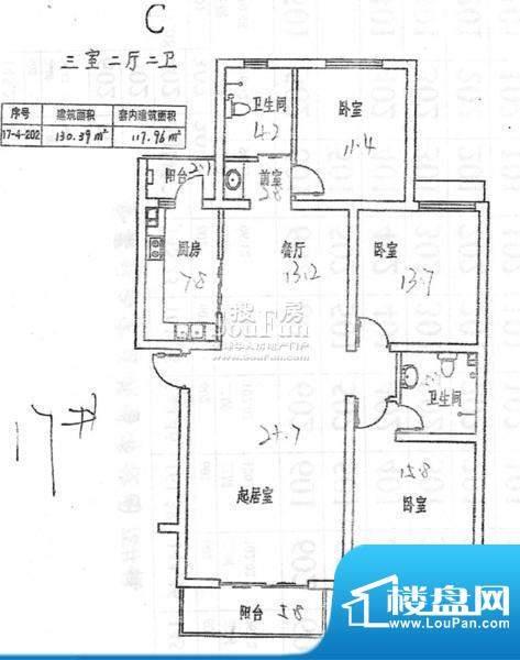 千禧家园三期C户型 3室2厅2卫1面积:130.39平米