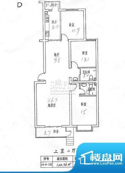 千禧家园三期D户型 3室2厅2卫1面积:120.36平米