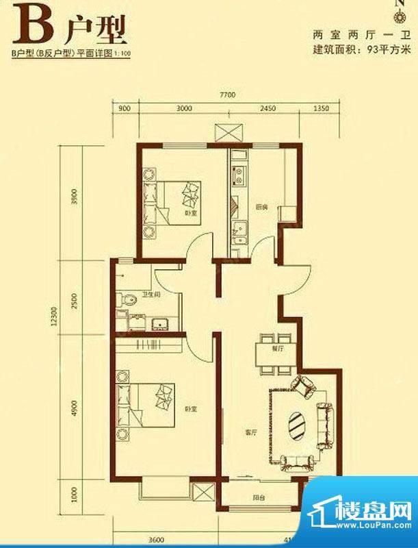 唐源B户型 2室2厅1卫1厨面积:93.00平米