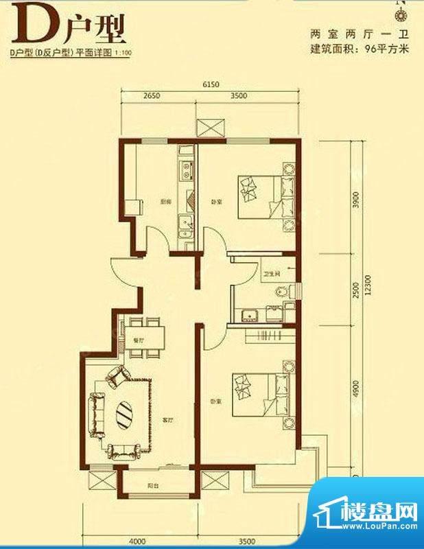 唐源D户型 2室2厅1卫1厨面积:96.00平米