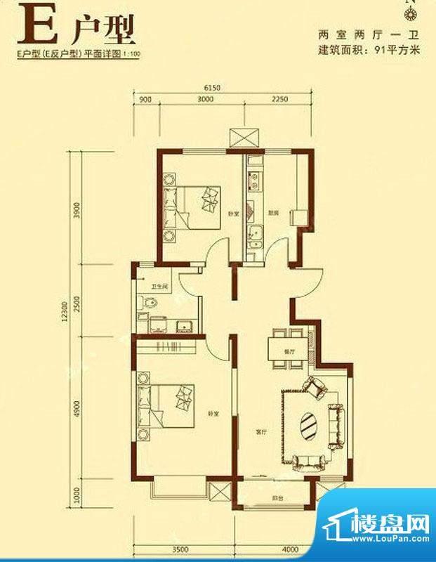唐源E户型 2室2厅1卫1厨面积:91.00平米