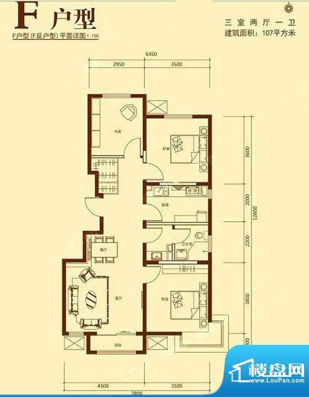 唐源F户型 3室2厅1卫1厨面积:107.00平米