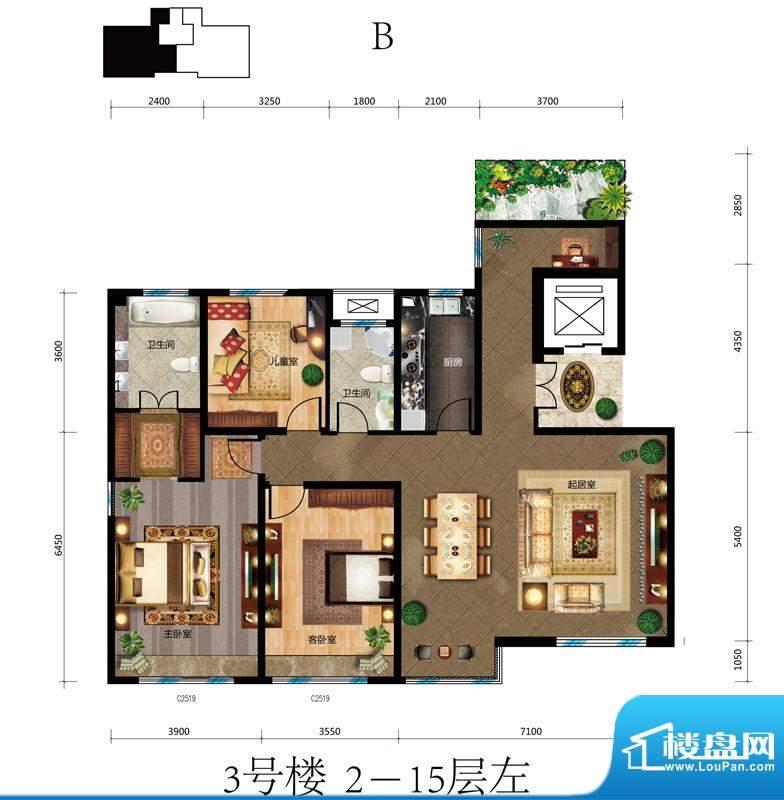 蓝爵公馆B户型 3室3厅2卫1厨面积:162.00平米