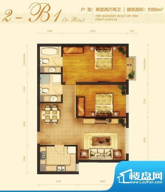玺源台2-B1户型 2室2厅2卫1厨面积:89.00平米