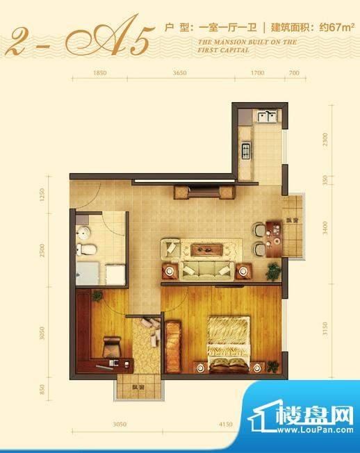 玺源台2-A5户型图 1室1厅1卫1厨面积:67.00平米