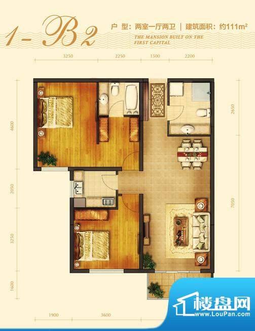 玺源台1-B2户型 2室1厅2卫1厨面积:111.00平米