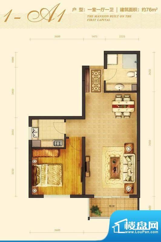玺源台1-A1户型图 1室1厅1卫1厨面积:76.00平米