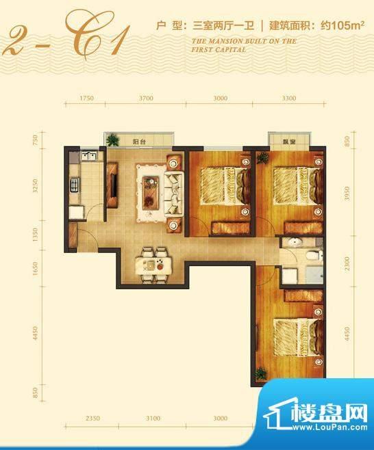玺源台2-C1户型图 3室2厅1卫1厨面积:105.00平米