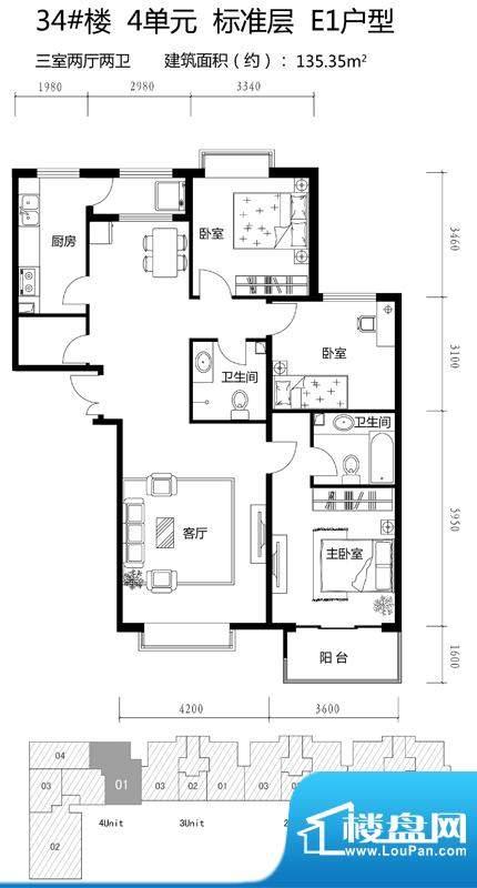 上林溪34号楼E1户型 3室2厅2卫面积:135.35平米