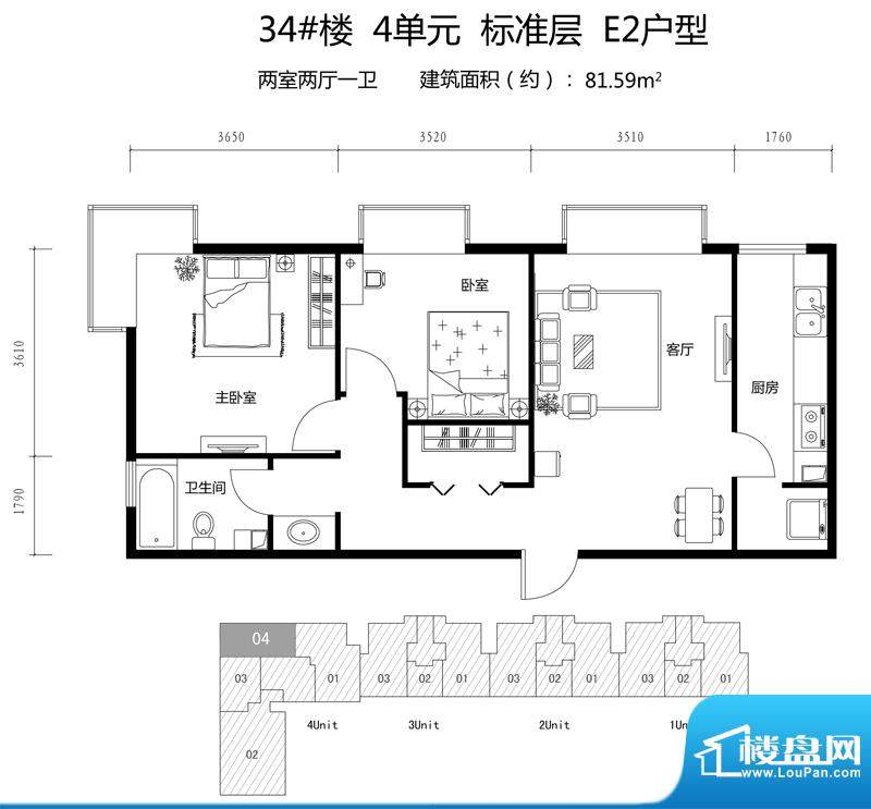 上林溪34号楼E2户型 2室2厅1卫面积:81.59平米