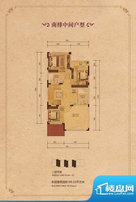 林泉别府南排中二层平面户型图面积:99.33平米