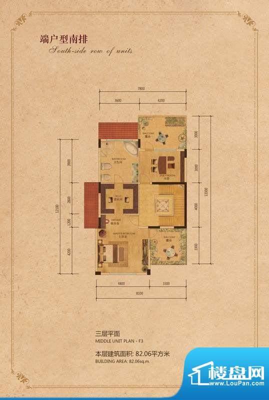 林泉别府南排端三层平面户型图面积:82.06平米