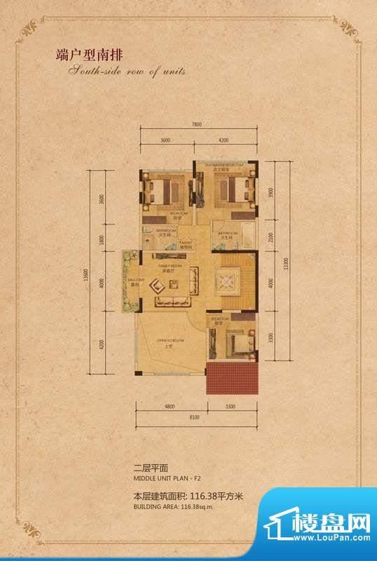 林泉别府南排端二层平面户型图面积:116.38平米