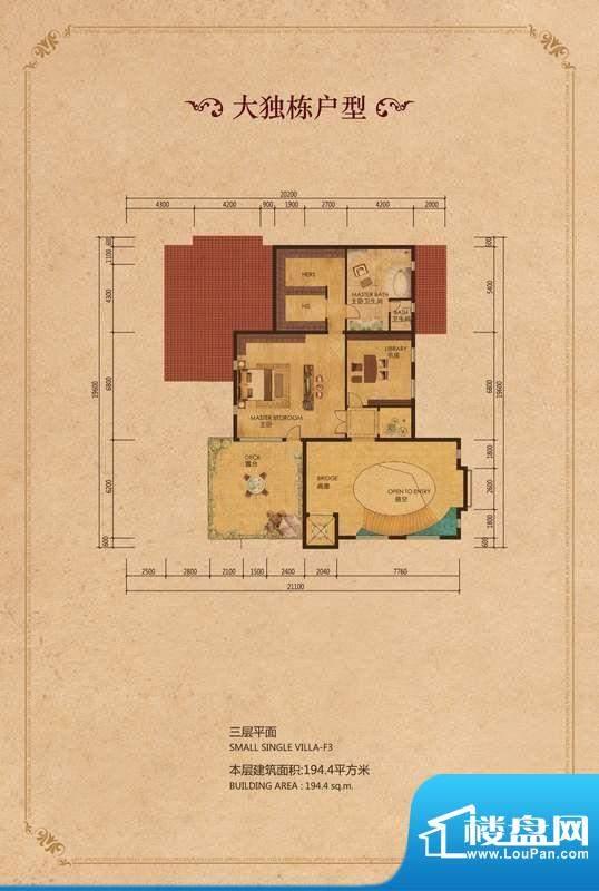 林泉别府小独栋三层平面户型图面积:194.40平米
