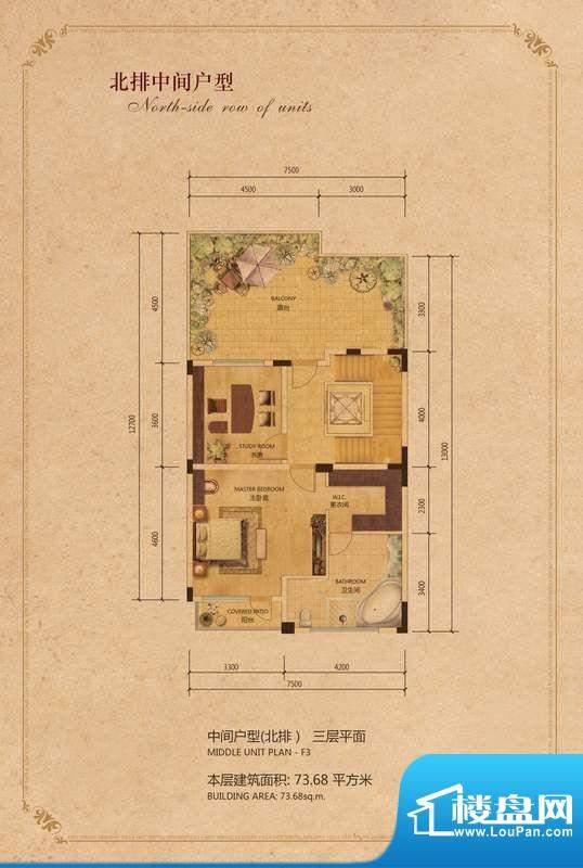 林泉别府北排中间三层平面户型面积:73.68平米