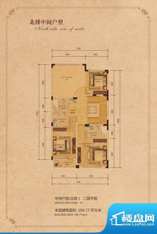 林泉别府北排中间二层平面户型面积:104.77平米