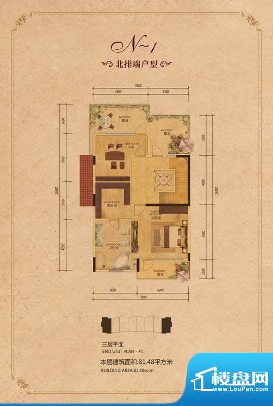 林泉别府北排端三层平面户型图面积:81.48平米