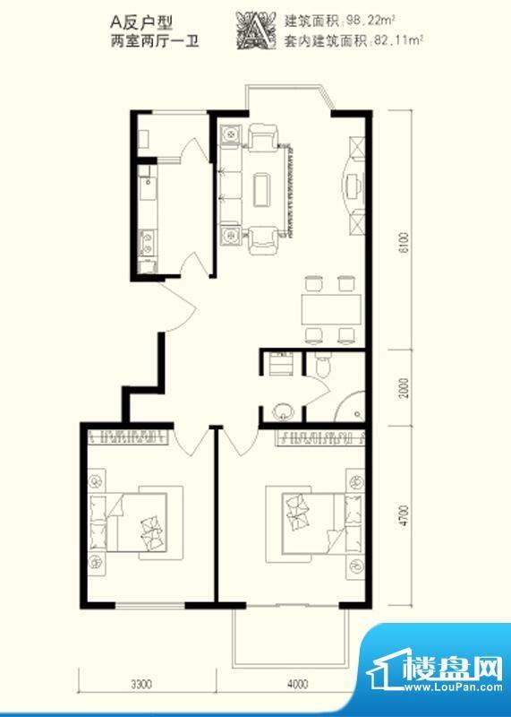 美丽星苑二期A反户型 2室2厅1卫面积:98.22平米