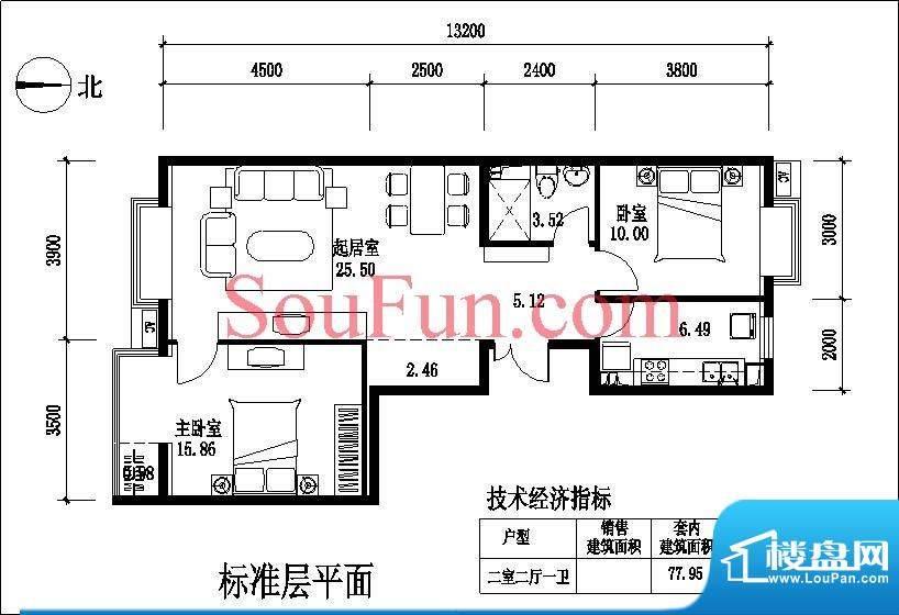 玉泉新城03户型 2室2厅1卫1厨面积:77.95平米