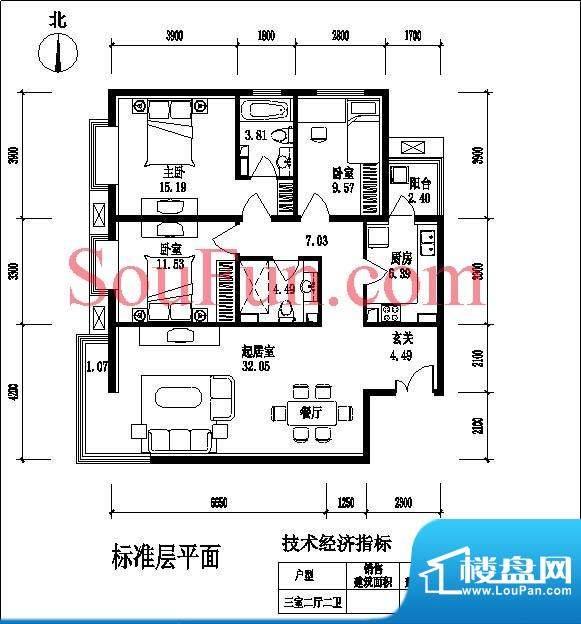玉泉新城05户型 3室2厅2卫1厨面积:111.68平米