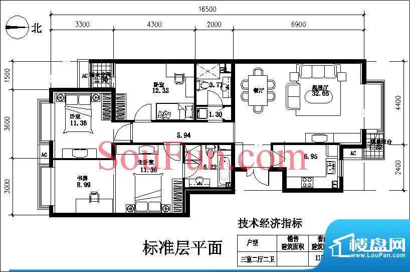 玉泉新城06户型 3室2厅2卫1厨面积:115.62平米