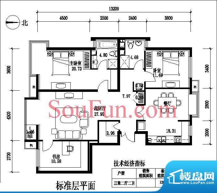 玉泉新城07户型 3室2厅2卫1厨面积:126.87平米