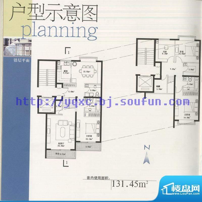 玉泉新城错层户型 4室2厅3卫1厨面积:131.45平米
