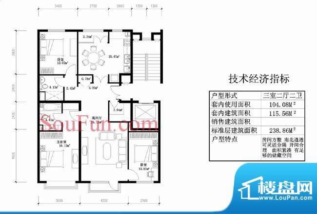 玉泉新城05户型 3室2厅2卫1厨面积:115.56平米