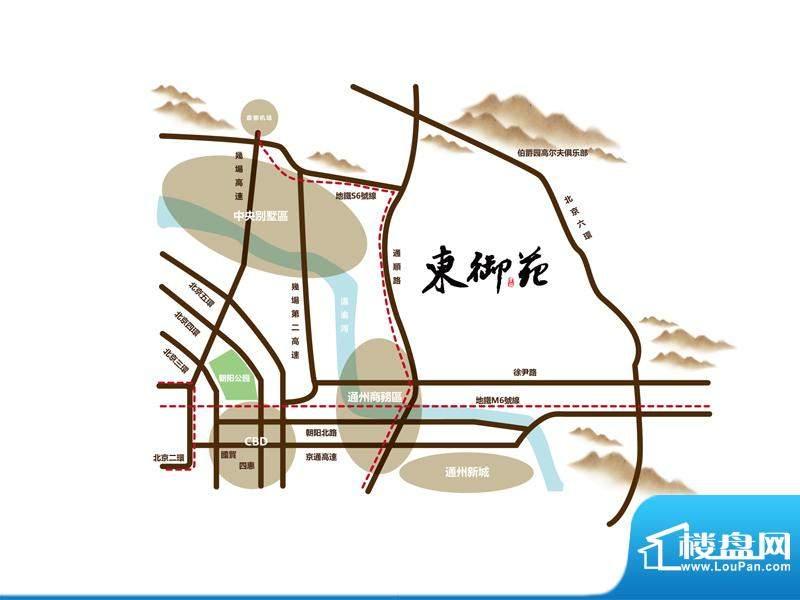 东御苑位置图