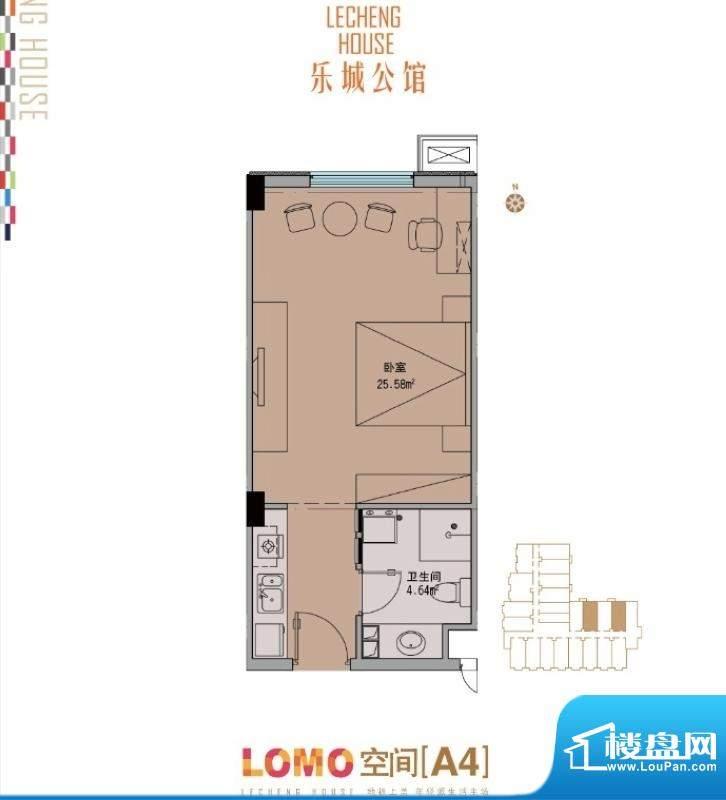 乐城公馆A4户型图 1室1卫面积:53.00平米