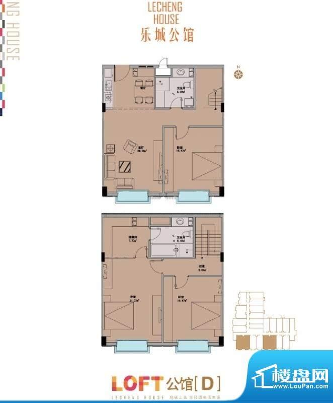 乐城公馆D户型图 3室2厅2卫1厨面积:217.00平米
