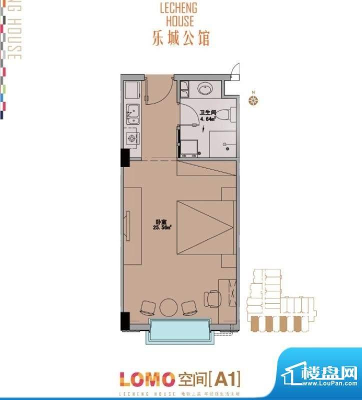 乐城公馆A1户型图 1室1卫1厨面积:53.00平米