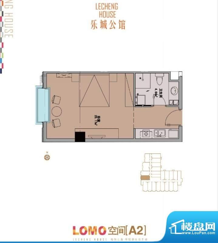 乐城公馆A2户型图 1室1卫1厨面积:53.00平米