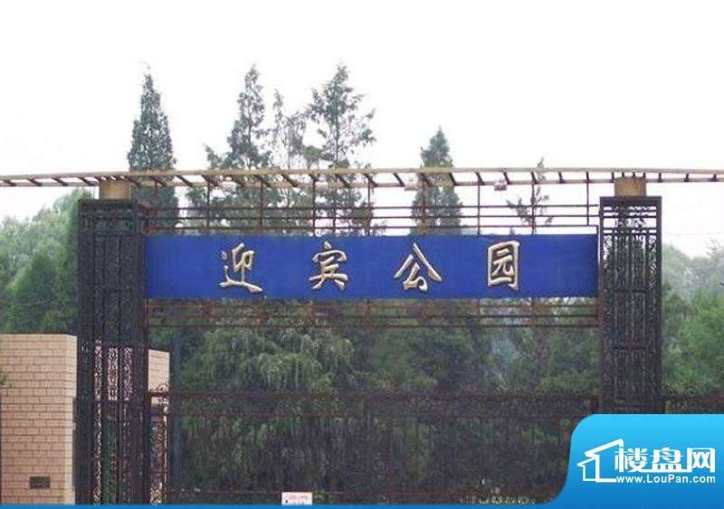 中冶蓝城实景图