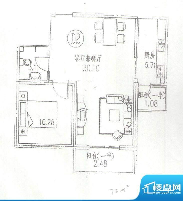 东林苑一居户型图 1室2厅1卫1厨面积:72.00平米