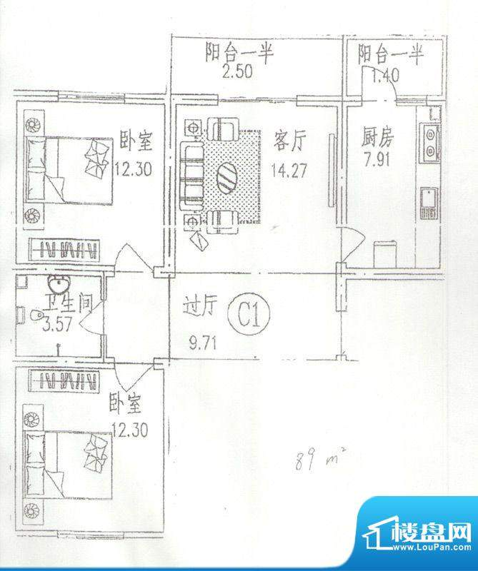 东林苑二居户型图 2室2厅1卫1厨面积:89.00平米
