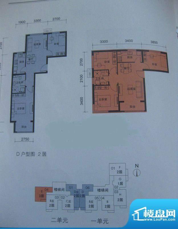 金隅通和园1单元、2单元D、E户