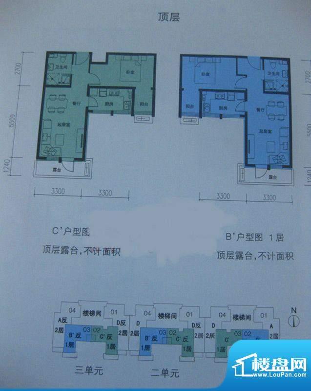 金隅通和园1、2、3顶层CB户型
