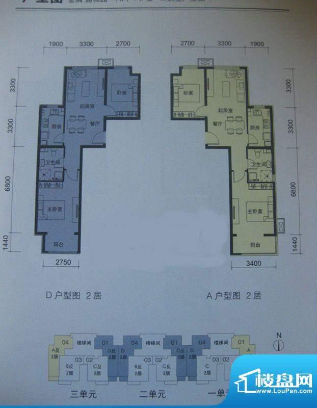 金隅通和园1、2、3单元AD户型