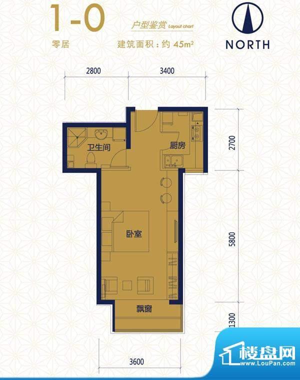 中国铁建国际城1-0户型 1室1卫面积:45.00平米