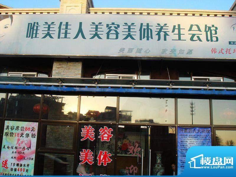 珠江地产通州区永顺镇地块交通图
